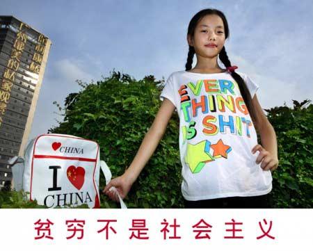 o zhang