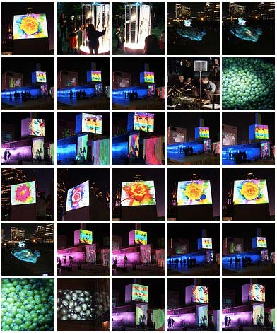 Dallas Aurora 2011 Flickr Set