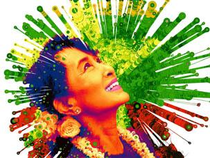 Aung San Suu Kyi sketch